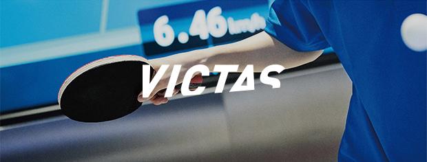 VICTASのイメージ
