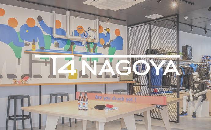 T-4NAGOYAのイメージ